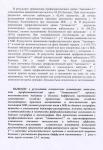 antimast_10