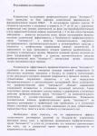 antimast_6