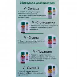 V-Pharma