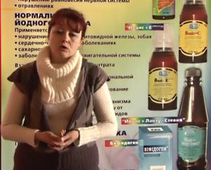 Довганина И.Ю, врач-консультант